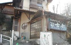 大阪府長野新地跡の写真