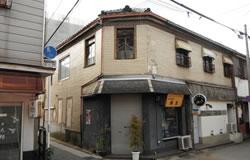 滋賀県旧柴屋町(柴地)遊廓跡の写真