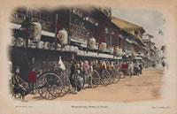 戦前の桜筋の写真
