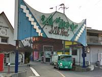 雄琴ソープ街シルクロードの写真